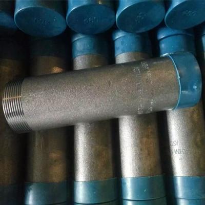 ASTM A106 GRB TBE Nipple, 3 Inch Length, SCH80