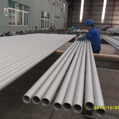 ASTM A304 stainless steel pipe