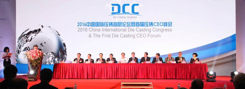 2016 China International Die Casting Congress & the First CEO Forum