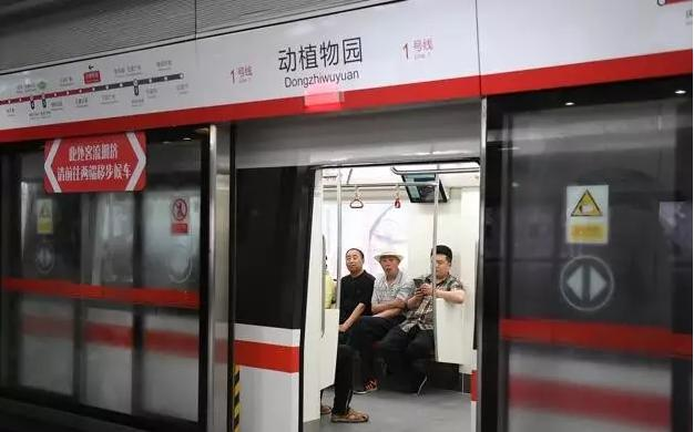 China's Lightest Aluminum Alloy Subway Train Is in Operation