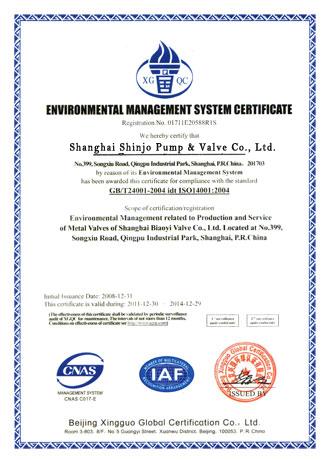 Shinjo Valve ISO 14001:2004 Certificate
