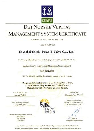 Shinjo Valve ISO 9001:2008 Certificate