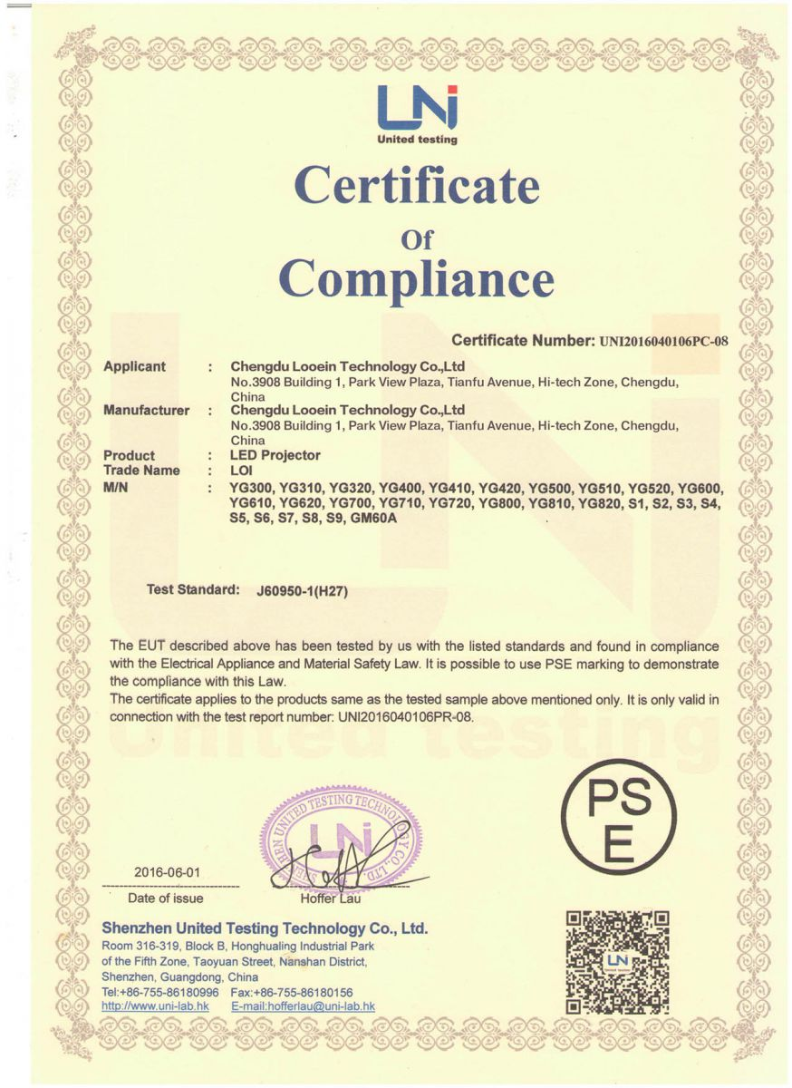 PSE Certificate of LED Projector