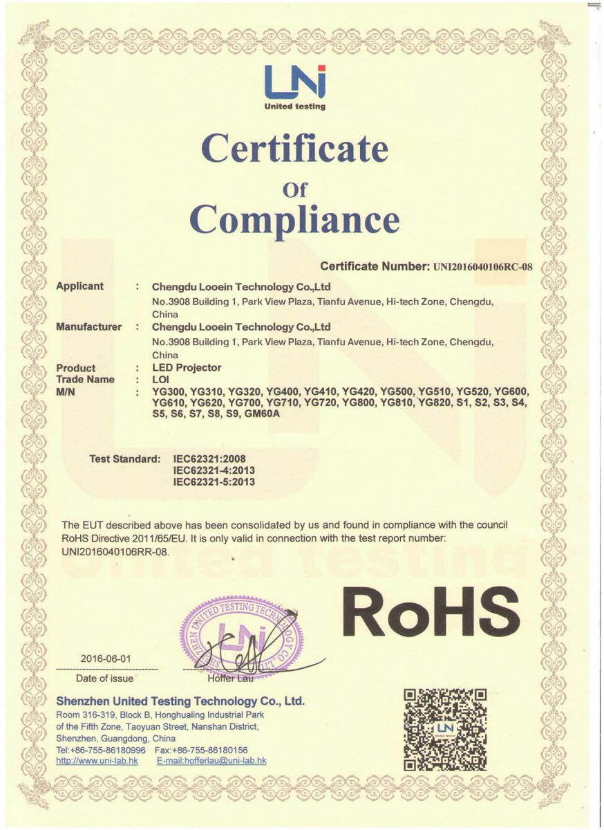 ROHS Certificate of LED Projector