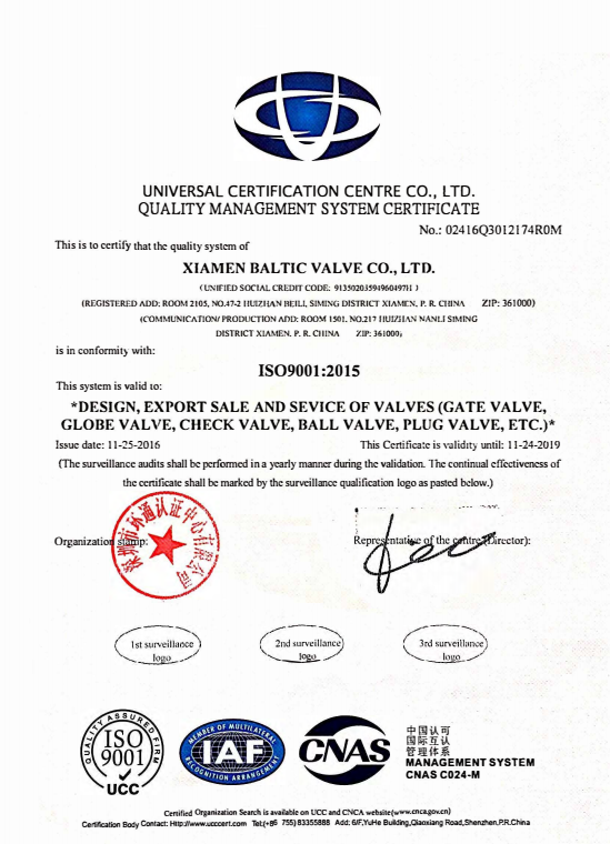 Baltic Valve ISO9001:2015 Certificate