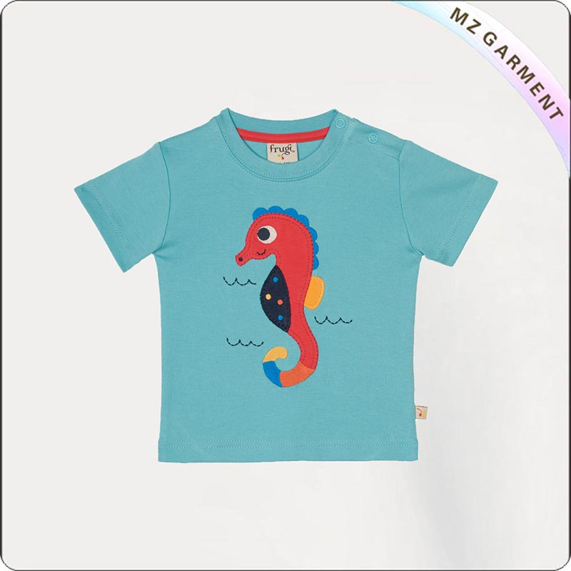 Boys Natural Sea Horse T-Shirt