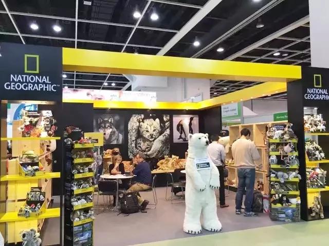 The Hong Kong Toys & Games Fair