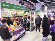 Attending the Hong Kong Toys & Games Fair