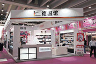 Canton Fair makes the world know the wonderful musical toys!