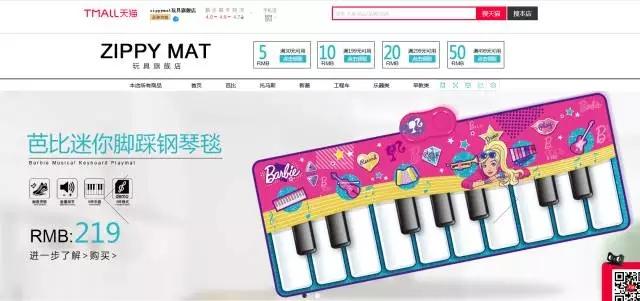 online playmat shops of sunlin playmat