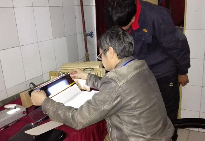 RT Film Inspection