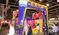 The Dubai Mother & Baby & Children Products Exhibition 2018
