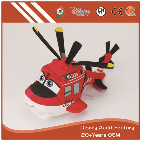 Helicopter Plush Toy, Disney Plane