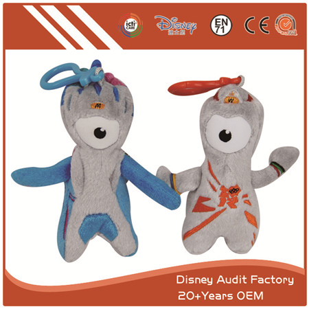 London 2012 Plush Mascot, Wenlock and Mandeville Soft Toy