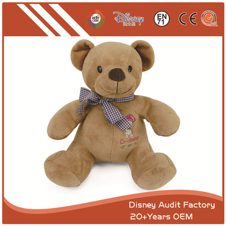 Brown Bear Stuffed Animal