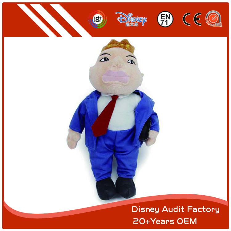 Plush Stuffed Man Toys, 100% PP Cotton, 25CM, Can Be Customized