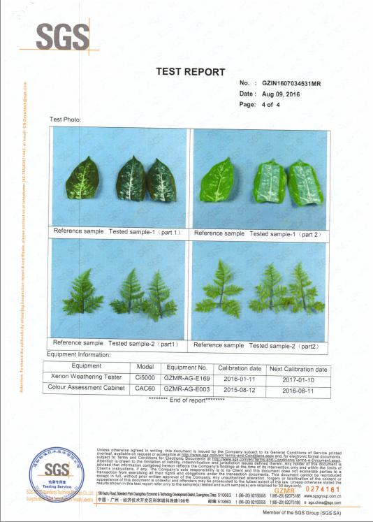 Test Report of Artificial Plants 4