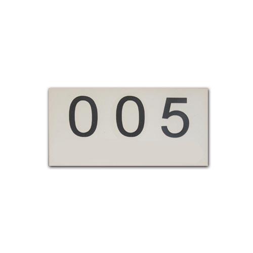 Locker Door Number Plate T-23