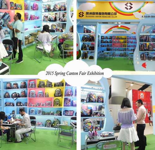 2015 Spring Canton Fair Exhibition
