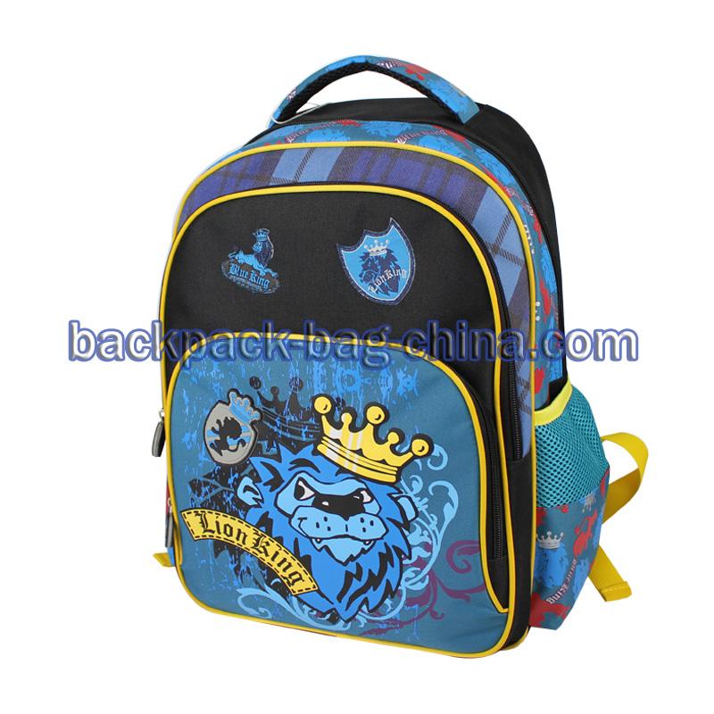 School King Lion Backpacks