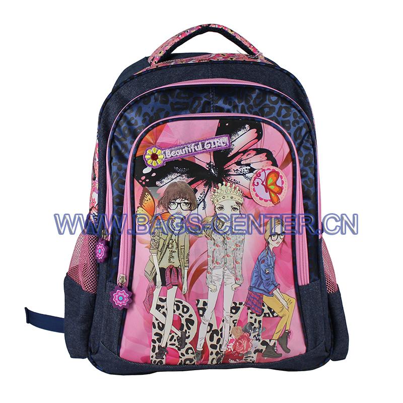 School Girl Bookbag ST-15BG04BP
