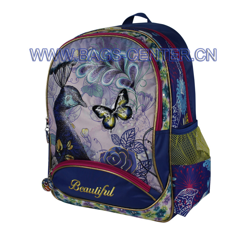 Designer Peacock School Bag ST-15BF05BP
