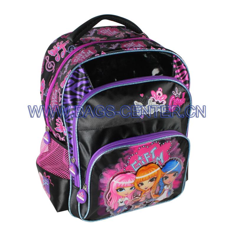 Kid Girls Bookbag ST-15FC05BP