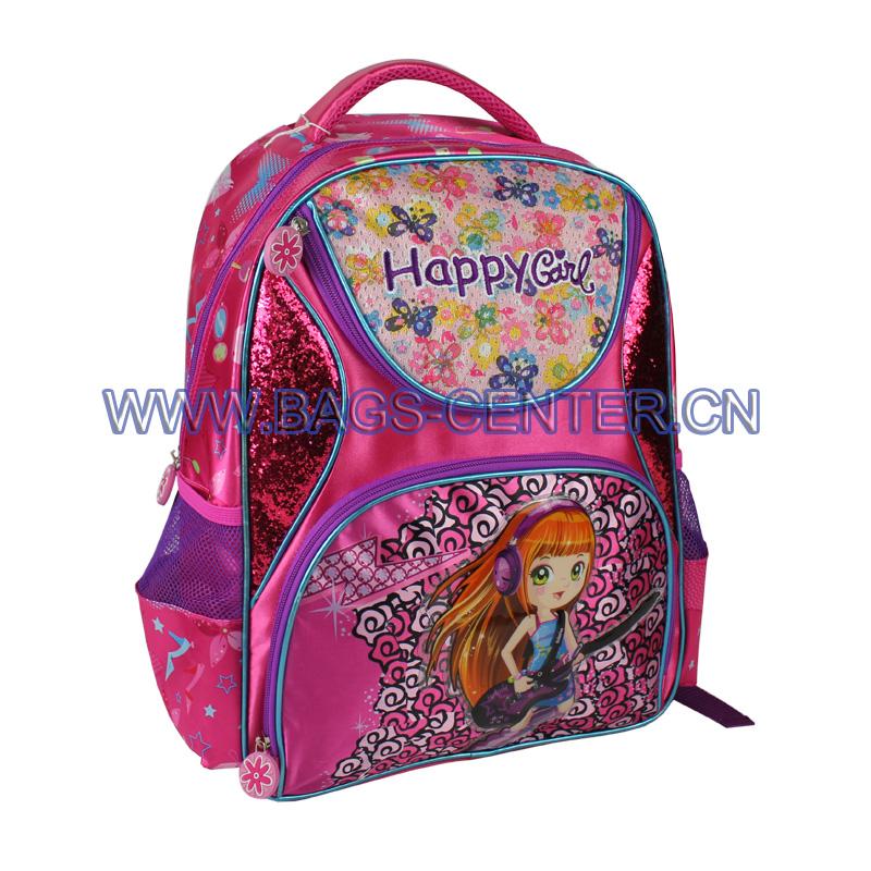Disney Sofia Backpacks ST-15HG01BP