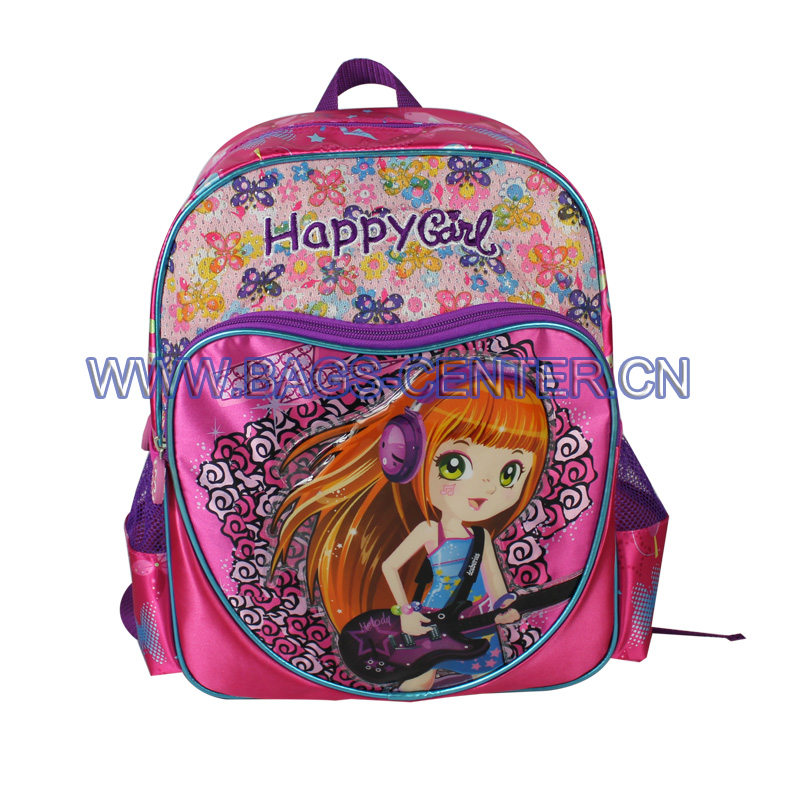 School Backpacking Bags for Girl ST-15HG04BP