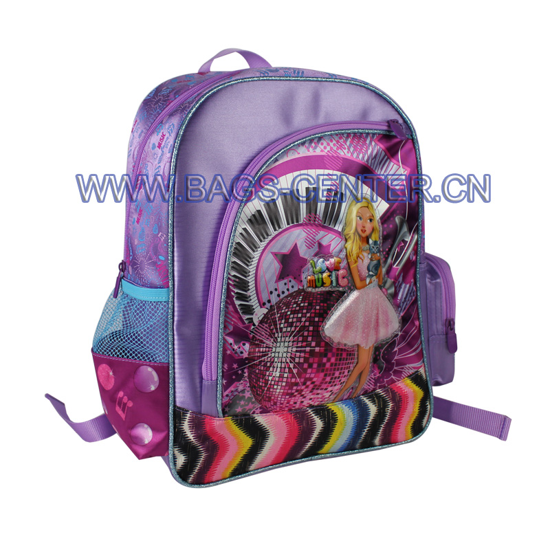 Stain Backpack with Side Pockets ST-15LM01BP