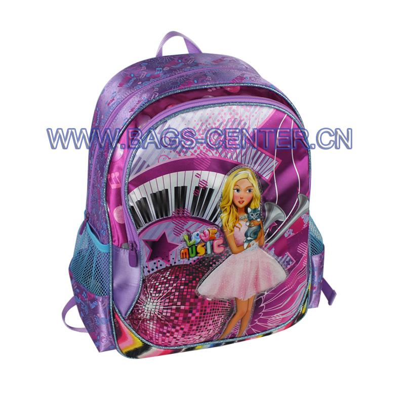 Unbranded Kids School Backpacks ST-15LM04BP