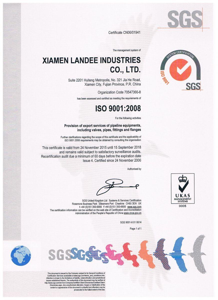 Сертификат ООО Компании LANDEE Обновился