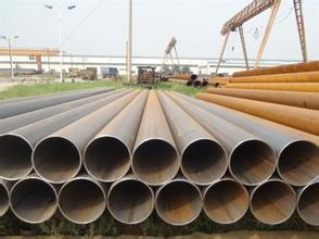 Классификация сварных стальных труб