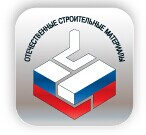 Выставка ОСМ-2016 с 26 по 29 января в ЦВК Экспоцентр