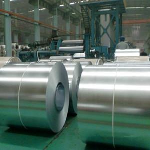 Рулонный металл с алюминиево-цинковым горячим покрытием