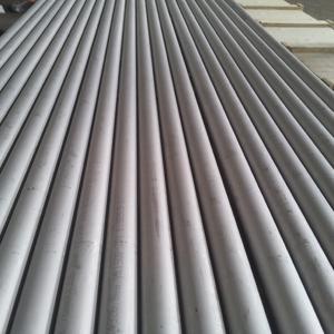 Цельнотянутая труба ASTM A789 UNS S31803, DN 31,25мм, 2,76мм