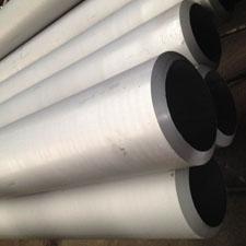 ASTM A790 GR S31803 Труба Стальная, Бесшовная, 18.26mm, 6M