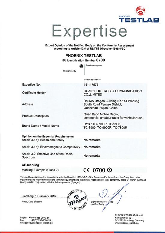 TC-8900R_CE Certificate-1