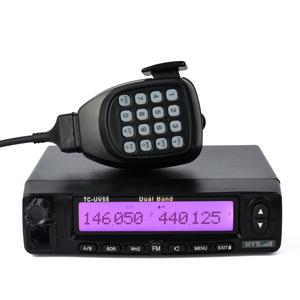 FM Mobile Vehicle Transceiver TC-UV55