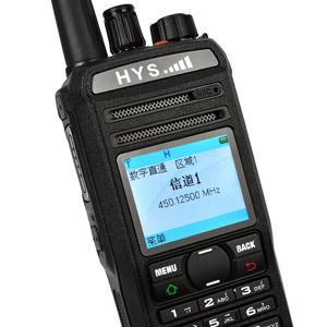 DMR Digital Walkie Talkie TC-829D