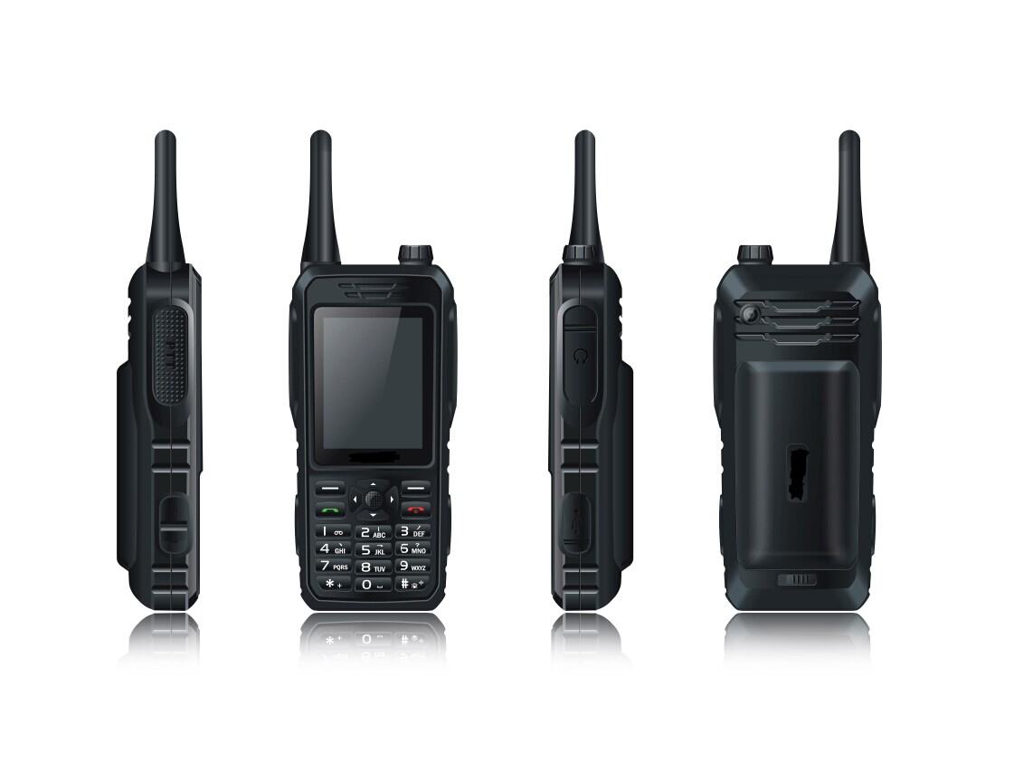 The Basic Knowledge of Two Way Radios