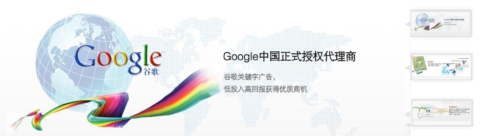 新网站google推广的方法