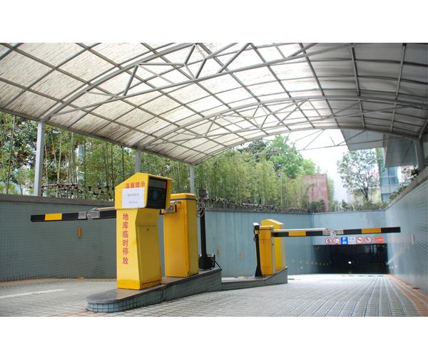 Bearing for Garage Rail