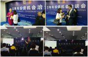 JX Abrasives Participatedin Public-PrivatePartnership(PPP)Forum