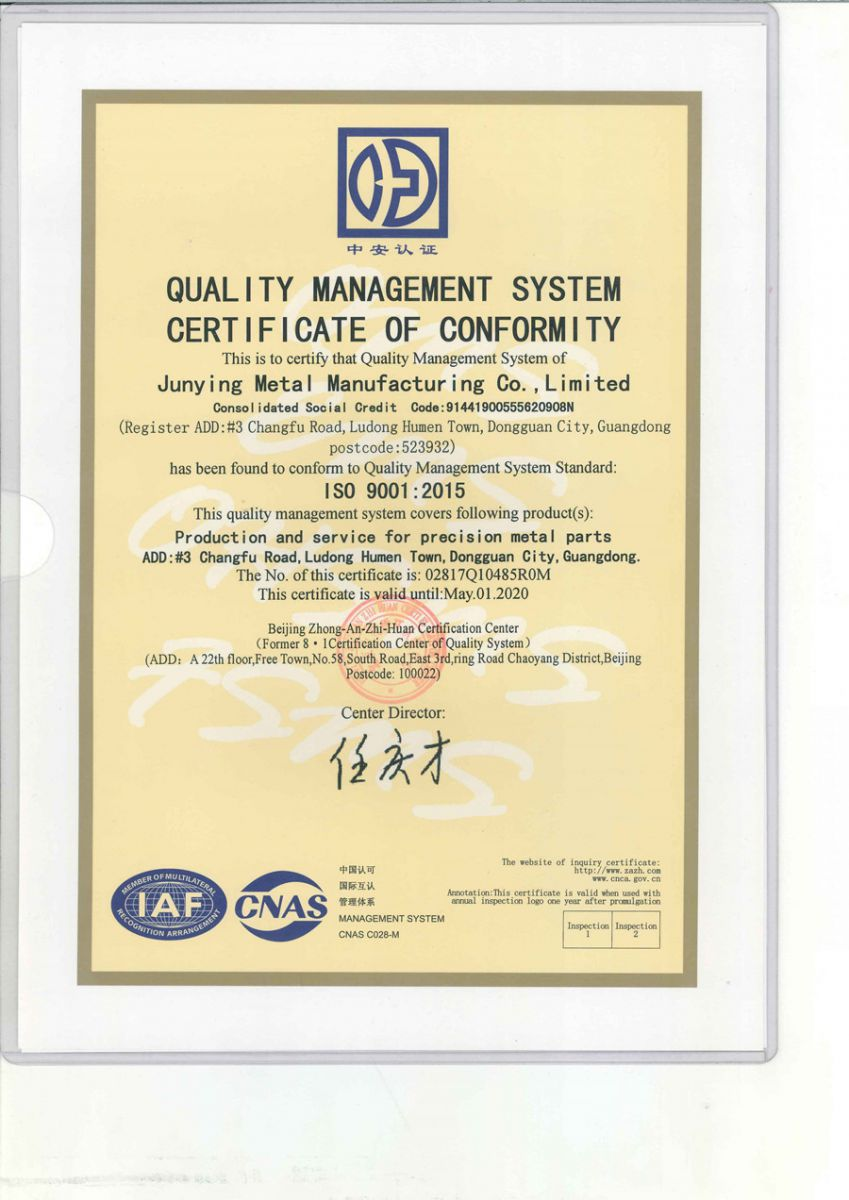 ISO 9001:2015 Certificate of Junying