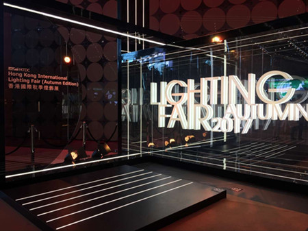 The Hong Kong International Lighting Fair (Autumn Edition)2017