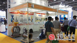 Flowtech Guangdong Concluded Successfully