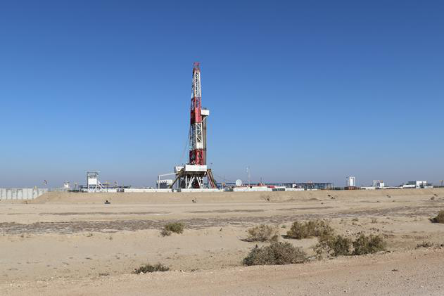 LUKOIL and INPEX Complete Well Test in Southern Iraq's Block 10