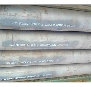S355J2H Seamless Pipes, OD 257 mm, WT 41 mm, Length 6000 mm