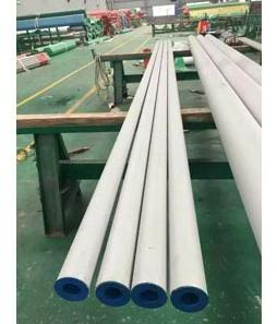 Stainless Steel Seamless Pipe, ASTM A312 TP 316L, DN250, SCH 10S